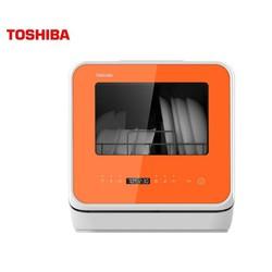Máy rửa chén Toshiba DWS-22AVN-D