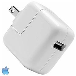Củ Sạc 10W iPad Chính Hãng Zin Theo Máy - Củ Sạc 10W iPad