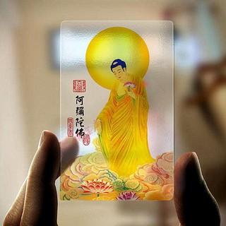 Thẻ Phật Adi Đà - Thẻ PVC Phật Adi Đà - LLNT589 thumbnail