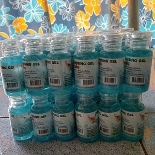 Combo 12 Chai Gel Rửa Tay Khô Diệt Khuẩn 30ml Thái lan - 12 chai gel rửa tay khô thumbnail
