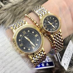 Đồng hồ Đôi Halei Nam Nữ Dây Kim Loại Demi - 2 Chiếc Như Trên Hình