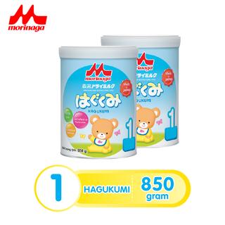 Combo 2 hộp Sữa Morinaga số 1 Hagukumi 850g mới thêm nhiều dưỡng chất - hagu-cb2 thumbnail