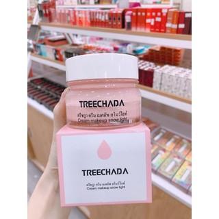 Kem make up Treechada - Kem make up Treechada thumbnail