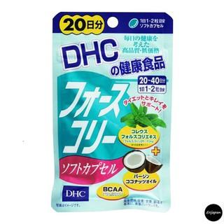 Viên uống DHC giảm cân dầu dừa 20 ngày Nhật Bản - Viên DHC giảm cân dầu dừa - DHC dầu dừa thumbnail