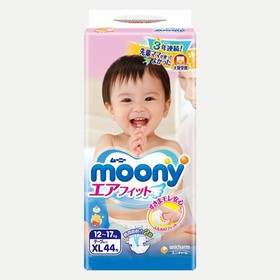 Bỉm Tã dán Moony size XL 44 miếng cho bé 12 17kg - Bỉm Tã dán Moony