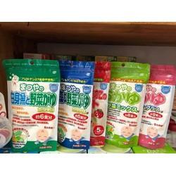 Bột ăn dặm Matsuya Nhật Bản nhiều vị