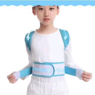 Đai chống gù lưng trẻ em [ĐƯỢC KIỂM HÀNG] 26687059 - 26687059 thumbnail