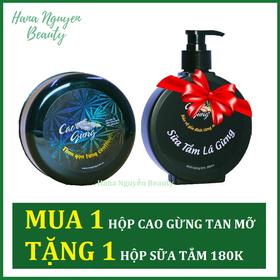 Cao Gừng Tan Mỡ Thiên Nhiên Việt 200gram - HÀNG CHÍNH HÃNG CÓ TEM ĐIỆN TỬ - 1 CAO GỪNG 1 SỮA TẮM