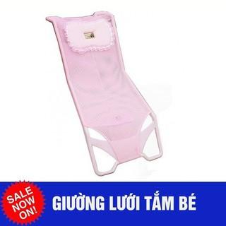 [SâuShop] Giường lưới tắm cho bé yêu - 0102023 thumbnail