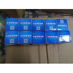 Bộ 10 chiếc Rơ le nồi cơm điện loại tốt hộp xanh Suoer