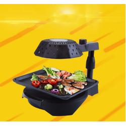 Online Mall VN - Bếp nướng 2 mặt Công suất 1500w 220v cao cấp