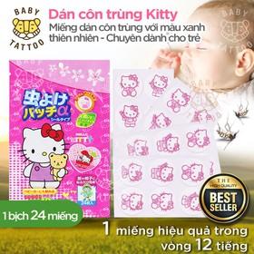 BABY TATTOO 24 Miếng dán chống đuổi muỗi cho trẻ em Dán côn trùng Kitty thiên nhiên - CP9002P100F