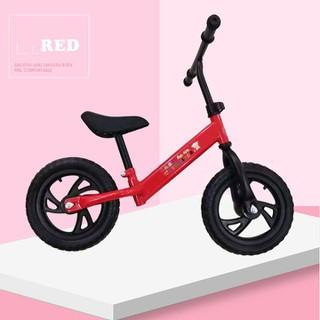 xe đạp giữ thăng bằng, xe đạp giữ thăng bằng - xe đạp giữ thăng bằng thumbnail