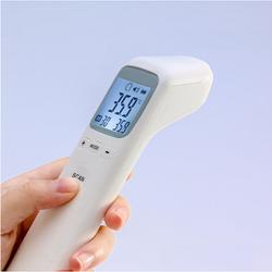 Máy Đo Nhiệt Kế Hồng Ngoại Điện Tử Đo Nhiệt Độ Cho Bé Infrared Thermometer