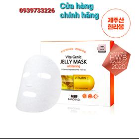 Mặt nạ Vita Genic Banobagi Jelly Mask Hàn Quốc mẫu mới - Mặt Nạ Banobagi