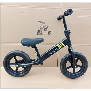 xe thăng bằng cho bé - xe thăng bằng cho bé DC008.0 thumbnail