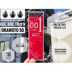 Sản phẩm #Gel bôi trơn Okamoto Zero One Lubricating Jelly