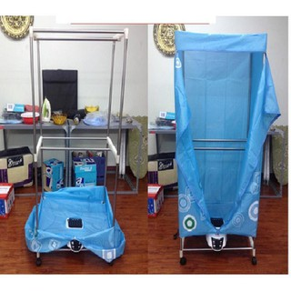Máy sấy quần áo - Máy sấy quần áo-gd350-2 thumbnail