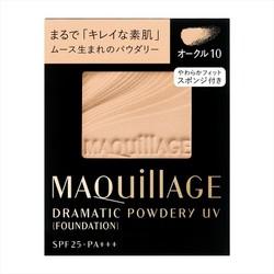 Phấn nền phấn phủ Maquillage Dramatic Powdery UV