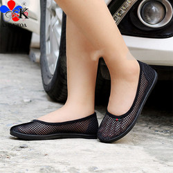 Giày nữ Anh Khoa D85, Giày nữ Anh Khoa xuất Nga, Giày thể thao, Giày lười nữ Anh Khoa