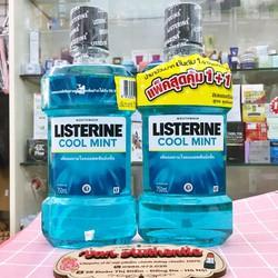 Nước súc miệng Listerine 750ml