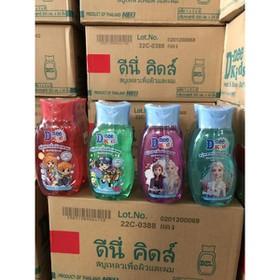 Sữa tắm gội Dnee Kids 200ml - Sữa tắm gội Dnee Kids 200ml