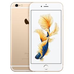 iPhone 6s Plus 128GB Vàng Gold - 00005684