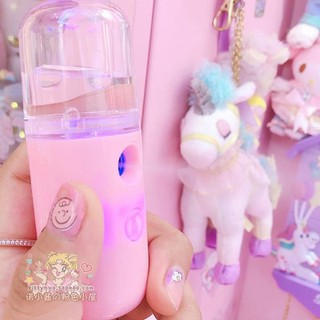 Máy xịt khoáng nano mini - xitkhoang- máy phun sương mini - máy phun sương mini thumbnail