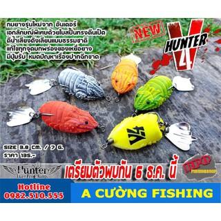 Mồi lure V4 HUNTER,mồi mềm câu cá lóc hunter spider v4, mồi lure cá lóc, mồi giả thái lan, - v4hunetr thumbnail