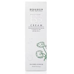Kem nền Beauskin Centella Cica BB Cream Hàn Quốc 45ml