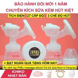 Máy Hút Sữa Nhật Bản ICHIKO chính hãng tích điện Tặng kèm quà của hãng bảo hành đổi mới 1 năm
