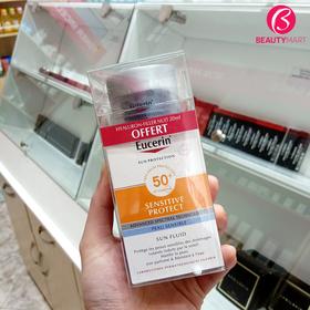 Kem chống nắng Eucerin cho da nhạy cảm tặng kem dưỡng - SET Eucerin KD