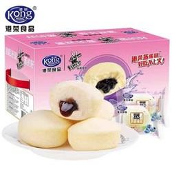 Bánh Bông Lan nhân Việt Quất