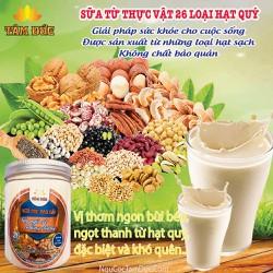 Sữa Ngũ Cốc Tâm Đức Không Đường 26 Loại Hạt Thượng Hạng Hộp 500g