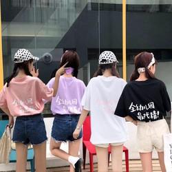 [FREE SHIP] Áo phông nữ thời trang - áo phông nữ cute - áo phông nữ - áo phông nữ xịn - áo phông nữ đẹp