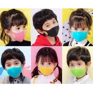 Combo 10 chiếc khẩu trang trẻ em su poly cao cấp - 10sukids 1