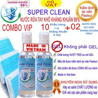 02 NƯỚC RỬA TAY KHÔ KHÁNG KHUẨN SUPER CLEAN 100ML và 10 khẩu trang kháng khuẩn 4 lớp - sup100v10kt thumbnail