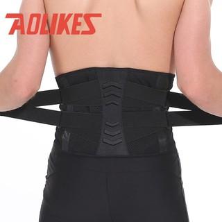 Đai cuốn bảo vệ thắt lưng 4 mùa Aolikes AL7981 - AL7981 thumbnail