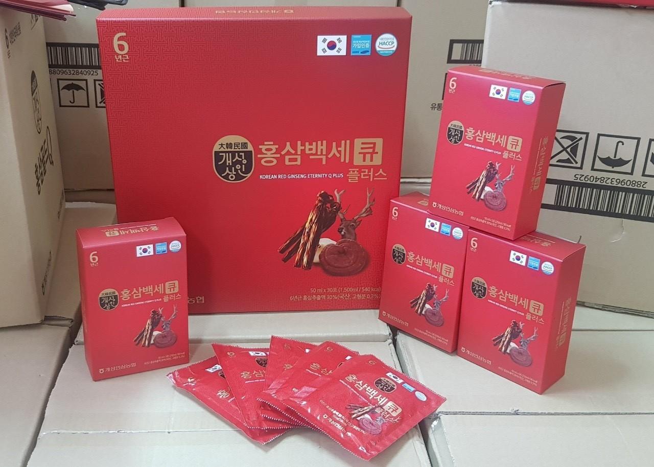 Nước hồng sâm nhung linh chi Q Plus Hàn Quốc 30 gói kèm túi xách
