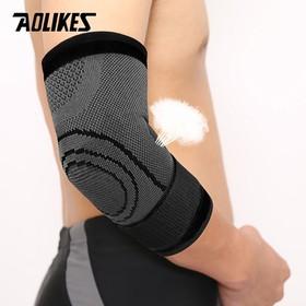 Băng bảo vệ khuỷu tay khi chơi thể thao - Băng bảo vệ khuỷu tay AL7548