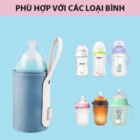 Túi ủ sữa da cao cấp có điều chỉnh nhiệt độ - usdcc