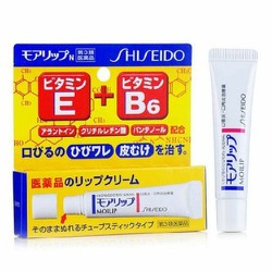 Dưỡng môi thâm nẻ môi Moilip Lip Nhật bản