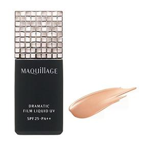 Kem nền lâu trôi Shiseido Maquillage - Hàng Nhật chính hãng - Giữ lâu đến 13 tiếng - TD1