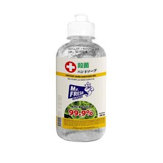 Gel rửa tay khô diệt khuẩn công nghê Nhật có vòi nhấn Mr.Fresh 250ml - FTH 1