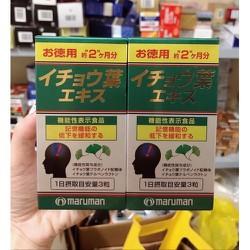 Viên uống tiền đình maruman Nhật Bản