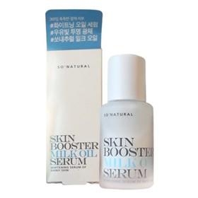 Tinh chất dưỡng trắng chuyên sâu Skin Booster Milk Oil Serum 30ml - Skin Booste-0