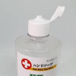 Gel rửa tay khô diệt khuẩn công nghê Nhật có vòi nhấn Mr.Fresh 250ml - FTH 2