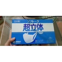 khẩu trang Nhật Unicharm