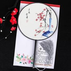 Quạt tròn cổ điển phong cách Trung Quốc mẫu 5 - WINWINSHOP88