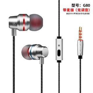 Tai nghe điện thoại di động siêu trầmcó mic kim loại G80 - Tai nghe G80 thumbnail